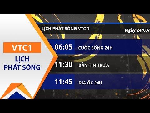 Lịch phát sóng VTC1 ngày 24/03/2017 | VTC | VTC - Thời lượng: 2 phút, 4 giây.