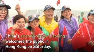 China's aircraft carrier Liaoning welcomed the public in Hong Kong on Saturday. Residents began boarding the carrier in the...