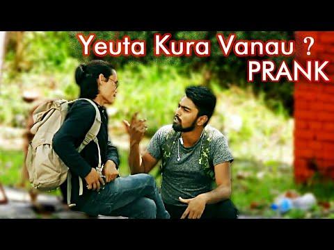 (Nepali Prank- Yeuta Kura Vanau - Duration: 11 minutes.)