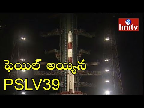 IRNSS-1H Launch by ISRO   PSLV-C39 Liftoff Failed   HMTV