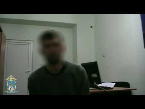Схвачен 22-летний закладчик иконтрабандист изСтаврополя