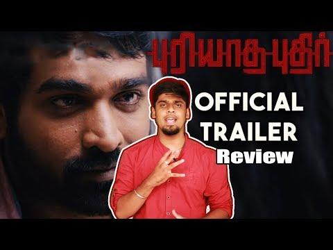 Puriyaatha Puthir Movie Review