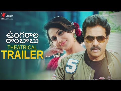 Ungarala Rambabu Latest Theatrical Trailer  Sunil Mia George