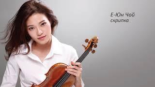 3 ноября. Открытие VII Международного фестиваля современной музыки имени Софии Губайдулиной «Concordia»