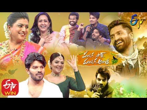 Pandaga Sir Pandaga Anthe|ETV Ugadi Spl Event 2020|Sudheer,Aadhi| 25th Mar 2020| Full Episode