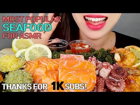 MOST POPULAR FOOD FOR ASMR (No Talking) SEA GRAPES, SALMON, OCTOPUS, TOBIKO NIGIRI Eating Sounds