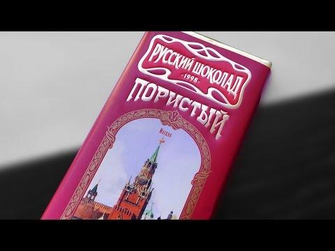Русский шоколад Молочный пористый