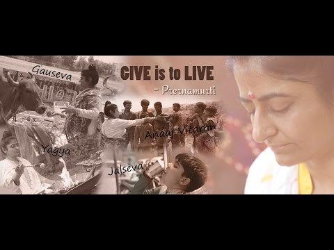 GIVE is to LIVE