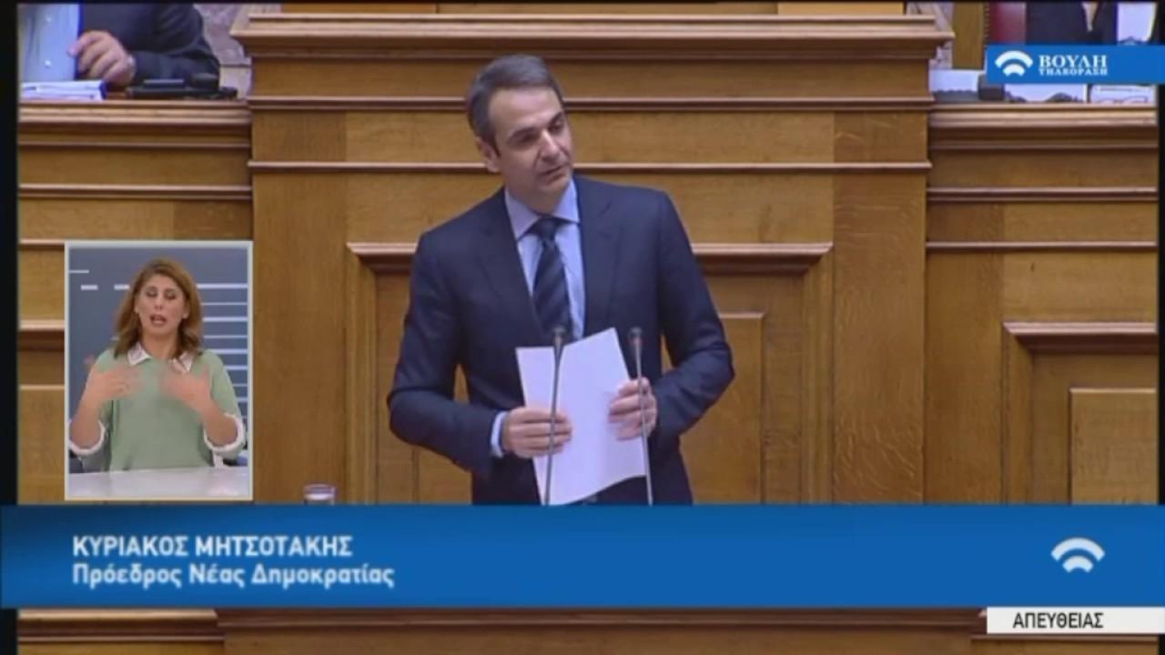 Ομιλία Προέδρου ΝΔ Κ.Μητσοτάκη στην Προ Ημερησίας Διατάξεως Συζήτηση (Αγρότες) (18/01/2017)