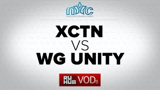 Execration vs WGU, game 1