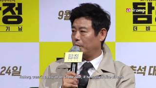 Nonton Showbiz Korea-PRESS CONFERENCE OF THE ACCIDENTAL DETECTIVE (영화 [탐정] 제작발표회) Film Subtitle Indonesia Streaming Movie Download
