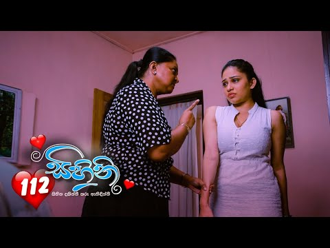 Sihini | Episode 112 - (2020-10-01) | ITN