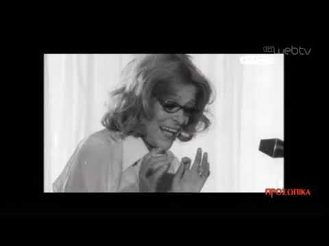 Προσωπικά «Αφιέρωμα στη Μελίνα Μερκούρη» – B΄ Μέρος | 12/05/2019 | ΕΡΤ