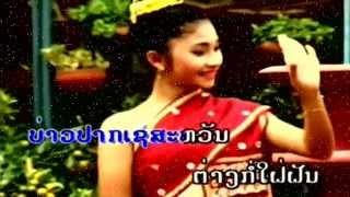 Video ຂັບທຸ້ມຫຼວງພະບາງ - ຈັນໂທ ໂສພາ Chantho Sopha [Lao Traditional MV] MP3, 3GP, MP4, WEBM, AVI, FLV Agustus 2018