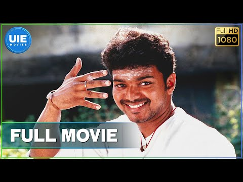 Thirupaachi Tamil Full Movie