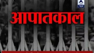 Aapatkaal: Watch the entire story of emergency imposed on India by Indira Gandhi full download video download mp3 download music download