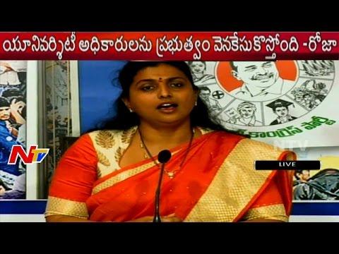 MLA Roja Press Meet on Rishiteshwari Death at YCP Office