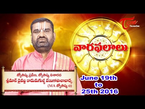 Vaara Phalalu | June 19th to June 25th 2016 | Weekly Predictions 2016 June 19 th to June 25th