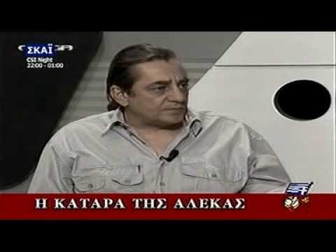 αέρια - FunnyStuff.gr