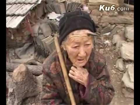 超沒禮貌的記者!訪問101歲的長角老婆婆!