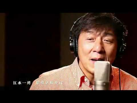 Джеки Чан поет