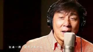 Video Tian Tian Yue Yuan《天天月圆》- Jackie Chan & Chen Si Si MP3, 3GP, MP4, WEBM, AVI, FLV November 2018