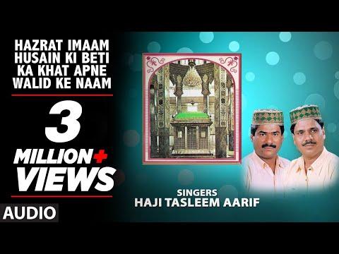 Video हज़रत इमाम हुसैन की बेटी का खत अपने वालिद के नाम ► Muharram 2017 ► || T-Series Islamic Music download in MP3, 3GP, MP4, WEBM, AVI, FLV January 2017