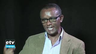 #EBC Meet ETV Interviews With  Dr.Abera Degefa and Mulugeta Aregawi