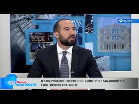 Δ. Τζανακόπουλος: Πρώτη φορά κλείνει αξιολόγηση χωρίς επιπλέον δημοσιονομική επιβάρυνση