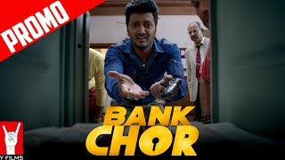Will the god-fearing Champak manage to rob the bank? To find out, catch the Bank Chors in theatres on 16th June.Enjoy & stay connected with us!►Subscribe to YFilms: http://goo.gl/GLdkWI►Like us on Facebook: https://facebook.com/YFilms►Follow us on Twitter: https://twitter.com/y_films►Follow us on Instagram: https://www.instagram.com/yfilmsofficial►Circle us on YRF G+: https://plus.google.com/+yfilmsMovie Credits:Director: BumpyProducer: Ashish PatilStarring: Riteish Deshmukh, Vivek Anand Oberoi, Rhea ChakrabortyAlso starring: Sahil Vaid, Bhuvan Arora, Vikram ThapaBackground Score: Shri Sriram & SuperbiaMusic: Shri Sriram, Rochak Kohli, Kailash Kher & Shamir TandonChoreographer: Adil Shaikh, Those Guys ProductionsSound: Ganesh Gangadharan & Sameer Kumar PatraRe-Recording Mixer: Anuj Mathur, Y-FilmsCostume Designer: Maxima BasuCreative Executive Producer: Nikhil TanejaProduction Designer: Aparna RainaEditor: Saurabh KulkarniCasting Director: Shanoo SharmaAssociate Producer: Aashish SinghDialogues: Ishita Moitra UdhwaniStory: Baljeet Singh Marwah & BumpyScreenplay: Baljeet Singh Marwah, Bumpy, Omkar Sane & Ishita Moitra UdhwaniDirector of Photography: Adil AfsarRelease Date: 16 June 2017Synopsis:Introducing the worst bank Chor EVER: Champak Chandrakant Chiplunkar, a simple Marathi manoos played by Riteish Deshmukh who picks the worst day possible to rob a bank. To make matters worse, he recruits 2 idiots from Delhi who've never even picked a pocket in their lives. Now top that off with the craziest bunch of hostages including a high-strung housewife, a hyper chef, a possibly undercover cop… and Baba Sehgal. How could it be worse, right?Wrong! Enter tough as nails supercop, CBI officer Amjad Khan played by Vivek Anand Oberoi, who shoots first and interrogates later. And a mad media circus outside led by fashion journo turned crime reporter Gayatri Ganguly aka Gaga played by Rhea Chakraborty. And you know the Bankchors are up for the worst day of their lives. Yet. The film promises to be a crazy roller-coaster ride with thrills, chills and certainly lots of spills.Self-confessedly India's STUPIDEST comic thriller, Bank Chor, directed by Bumpy and produced by Ashish Patil, is all set to embarrass its makers when it releases in theatres on June 16.