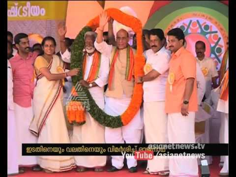 Rajnath Singh inaugurated BJP s Vimochana Yatra s closing ceremony at Thiruvananthapuram 11 February 2016 11 02 PM