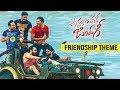 Friends At The Beach | Vunnadhi Okate Zindagi | Ram | Anupama | Lavanya | DSP | Kishore Tirumala