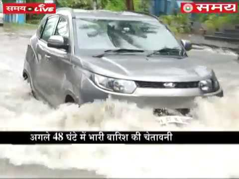 Due to heavy rains flooded the roads in Mumbai, schools and colleges closed