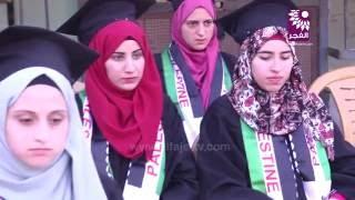 حفل تكريم طلبة الثانوية العامة في كفر صور