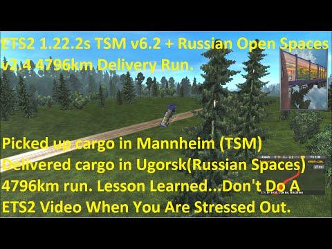 TSM 6.2 1.22.x