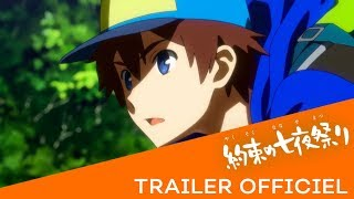 Starlight Promises - Bande annonce VOSTFR
