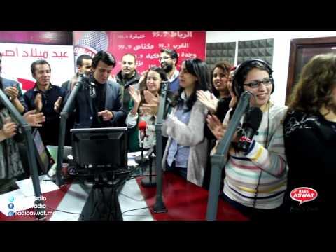 أجواء إحتفالية بمناسبة عيد ميلاد أصوات الثامن