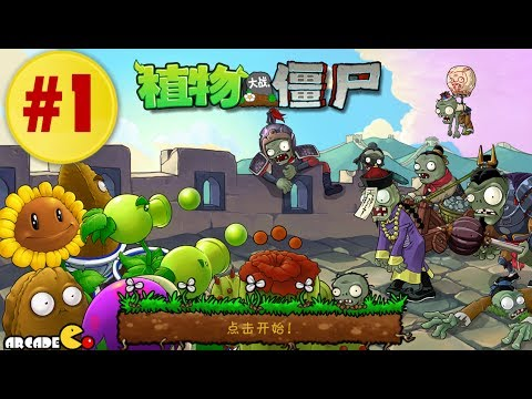 The Great Qin Warriors PC