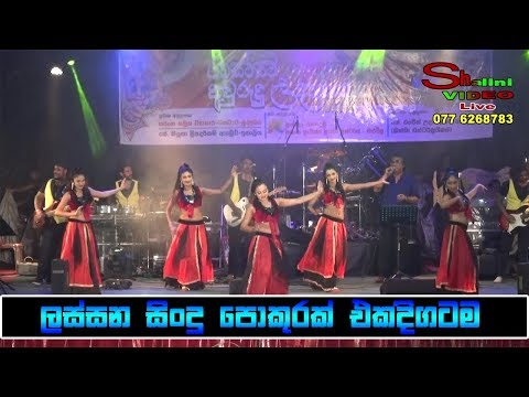 Best Sinhala New Songs Collection | Nonstop ( Epi 03) Sinhala New Song 2018