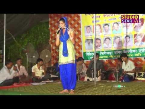 Video Sapna New Haryanvi Ragni 2015 | Bharat Maa Ka Put Ladla | Firozpur Ragni Competition STUDIO STAR download in MP3, 3GP, MP4, WEBM, AVI, FLV January 2017