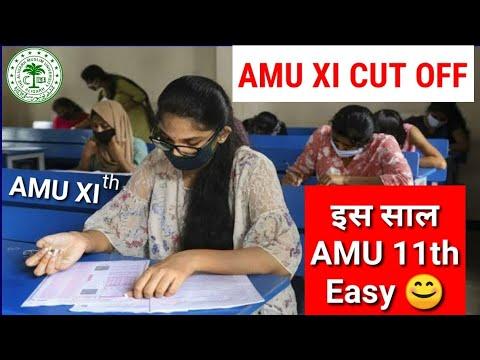 AMU 11th & Diploma Cut off 2020 🔥| AMU Class 11 cut off| amu 11 entrance Cut off| amu 11 cut off