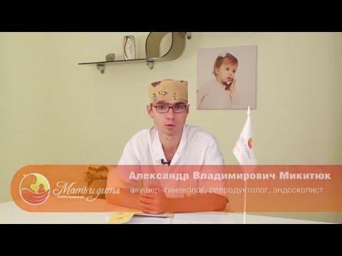Диагностическая лапароскопия в гинекологии