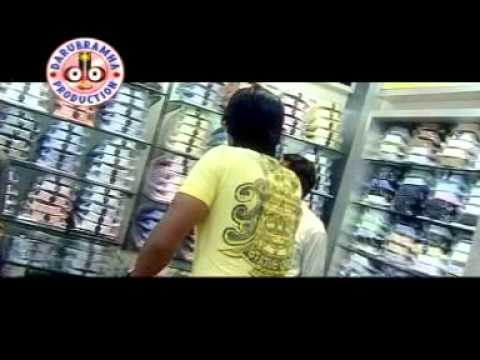 Video Meghaku adei - Sahitya didi  - Oriya Songs - Music Video download in MP3, 3GP, MP4, WEBM, AVI, FLV January 2017