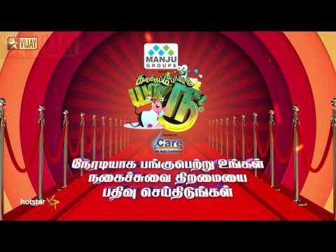 Kalakkapovadhu-Yaaru-Season-6--Chennai-Call-For-Promo