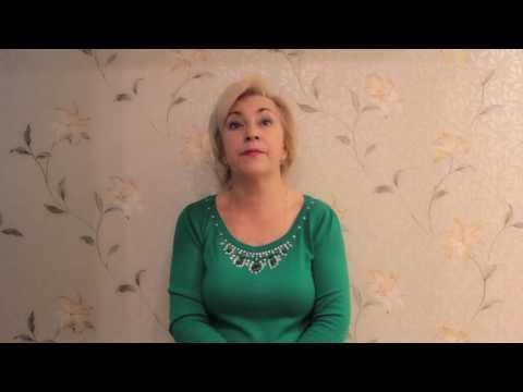 Видео отзыв Наталья