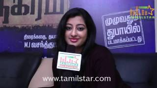 Tejaswini at Manal Naharam Movie Team Interview