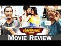நடிகையை கழுவி ஊத்தும் [ Mr Chandramouli ] Movie Public Review | Karthik | Gautham Karthik | Regina..