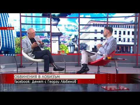 Радосвет Радев: Българският бизнес видя всичко за тези 30 години