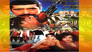 SUBSCRIBE OUR CHANNEL FOR REGULAR UPLOADS OF FULL PAKISTANI MOVIES IN BEST QUALITY AVAILABLE ...
