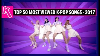 These are the Top 50 Most Viewed K-Pop Songs from the Year 2017 on YouTube! We will be making these videos every week to keep you updated on the latest trends!For this series, I will combine the views of MVs uploaded to their official channels and sponsor channels (such as 1theK). However, the MVs must be exactly the same for their views to be combined. Buy some great K-Pop Merchandise here: http://soaestheticshop.com?rfsn=612138.194e5Listen to K-Ville Radio here: https://www.spreaker.com/user/k-ville/kville-radio-is-mad-about-numbers-missmo--------------------------------------------------------------------------------SOCIAL MEDIA LINKS:★ K-Pop Fan Forum: ► https://goo.gl/5H7G6w★ Listen to us on K-Ville Radio! ► https://goo.gl/f6rNLS★ Facebook ► https://goo.gl/lqVWYH★ Twitter ► https://goo.gl/1PbQBY★ VK ► https://goo.gl/xhYv0n★ Pinterest ► https://goo.gl/plcrpw★ Tumblr ► https://goo.gl/Sl4w2E★ Google Plus ► https://goo.gl/ZGiblc★ Instagram ► @kville_entWebsite ► https://kvilleonline.com/--------------------------------------------------------------------------------SONGS IN THE VIDEO:Yes I Am - MAMAMOOAs If It's Your Last - BLACKPINKCherry Bomb - NCT 127Right? - UNNIESUntitled, 2014 - G-DRAGONLonely - SISTARBling Bling - iKONIt's Still Beautiful - HighlightDon't Wanna Cry - SeventeenNight Rather Than Day - EXID365 Fresh - TRIPLE HEnding Scene - IUSignal - TWICENew Face - PSYI Luv It - PSYRumor - K.A.R.DKnock Knock - TwiceMake Me Love You - TaeyeonSpring Day - BTSShe's a Baby - ZicoNot Today - BTSRookie - Red VelvetExcuse Me - AoAA Girl Like Me - GugudanNever Ever - GOT7Don't Recall - K.A.R.DFine - TaeyeonLast Goodbye - Akdong MusicianI Wait - Day6Hobgoblin - CLCFool - WinnerThrough the Night - IUDownpour - I.O.II Got Love - TaeyeonRain - Soyou x BaekhyunReally Really - WinnerHighlight - SeventeenFingertip - G-FriendTouch - ShinhwaPlz Don't Be Sad - HighlightMovie - BTOBYesterday - Block BBeautiful - Monsta XDon't Say No - SeohyunPalette - IU ft. G-DragonLimitless - NCT 127I'll Be Yours - Girl's DayWee Woo - PristinBing Bing - AoAGoodbye - 2NE1